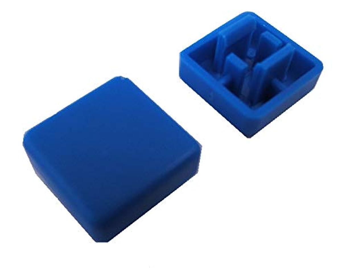 反射ホット記念碑タクトスイッチキャップ<12mm×12mm用 四角キャップ 青>10個<1sw-070>