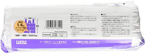 『日本サニパック ゴミ袋 ポリ袋 スマートキューブ 取って付き 半透明 45L 50枚入 厚さ0.017mm ごみ袋 SC49』の2枚目の画像