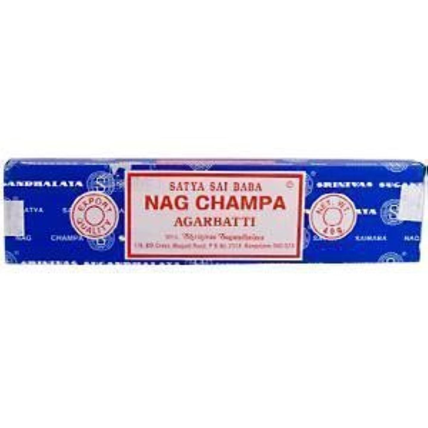 解決滑り台カジュアルSatya Sai Baba Nag Champa Incense?–?3パック、40グラム1パック
