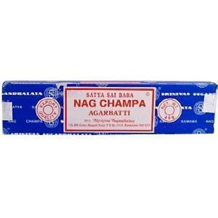 決定ブルームはっきりしないSatya Sai Baba Nag Champa Incense?–?3パック、40グラム1パック