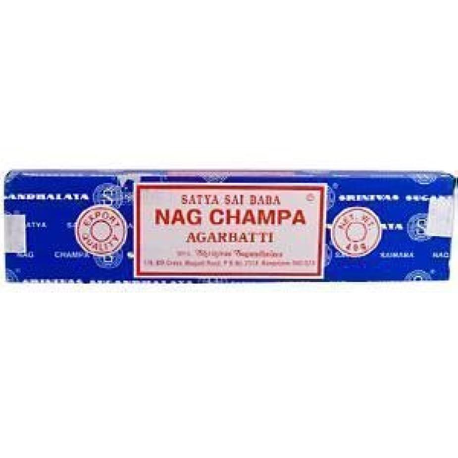 前に排出語Satya Sai Baba Nag Champa Incense?–?3パック、40グラム1パック