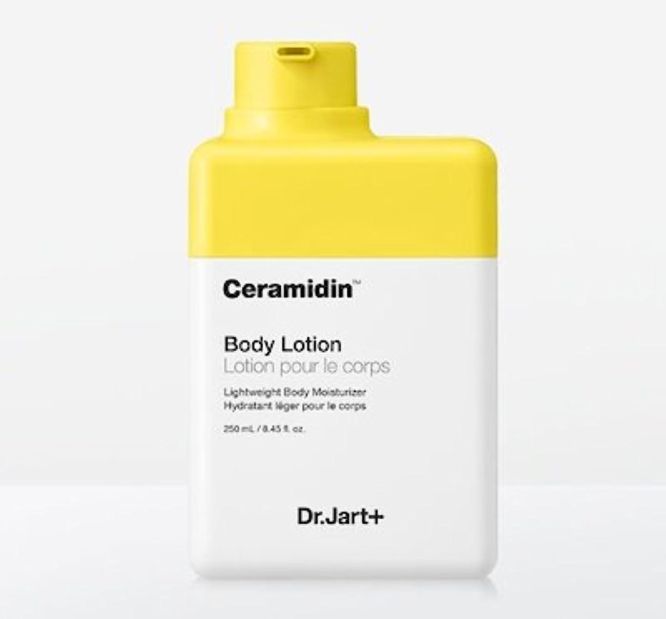 曲げる筋中でドクタージャルトセラマイディンボディローション Dr.Jart Ceramidin Body Lotion 250ml [並行輸入品]