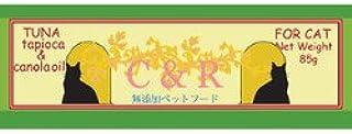 C&Rツナ・タピオカ&カノラオイル160g×24缶