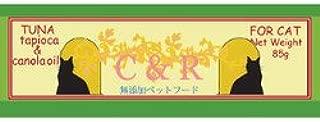 C&Rツナ・タピオカ&カノラオイル85g×24缶