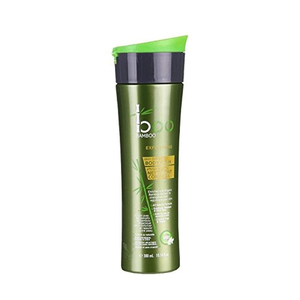 ナラーバー共産主義ビスケットBoo Bamboo Exfoliating Body Wash 300ml (Pack of 6) - 竹ピーリングボディウォッシュ300ミリリットルブーイング (x6) [並行輸入品]