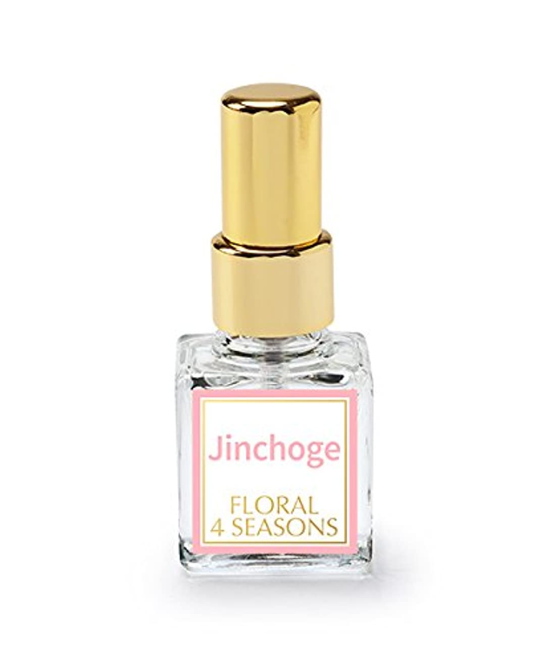 学んだいとこいとこ武蔵野ワークスの香水「沈丁花」(ジンチョウゲ)(EDP/4mL)