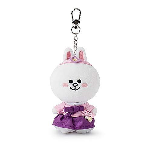 "Line Friends Cony Korean Traditional Hanbok Costume Edition Bag Charm Plush Doll 6"""