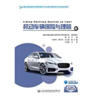Motor vehicle insurance and claims(Chinese Edition)