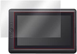 書き味向上ペーパーライク 保護フィルム Cintiq 13HD touch/13HD OverLay Paper OKDTK1300/1
