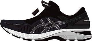 Asic Gel-Kayano 25 Running Shoe for Men