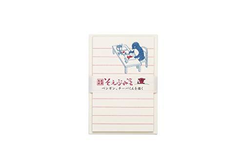 そえぶみ箋「ペンギン、チーバくんを描く」さかざきちはる