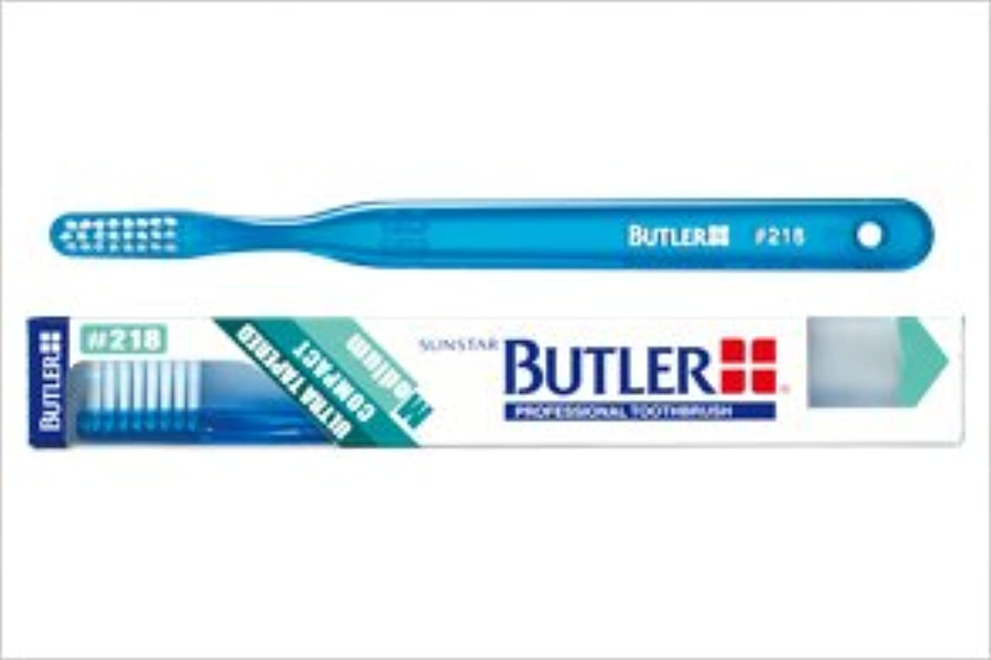略奪国際薄めるサンスター/バトラー歯科用バトラー #218 12本 ふつうコンパクトヘッド 6色一般用(3列フラット)