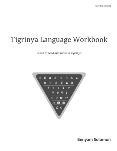 Tigrinya Language Workbook: Learn to read and write in Tigrinya