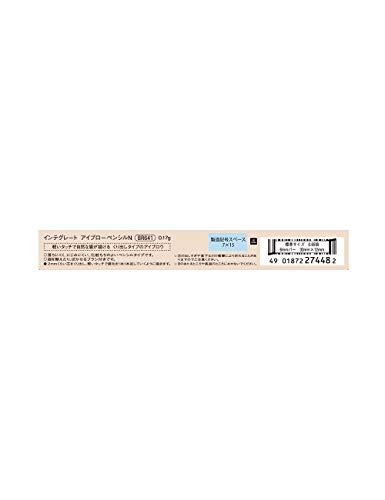 インテグレートアイブローペンシルNBR641ブラウン0.17g