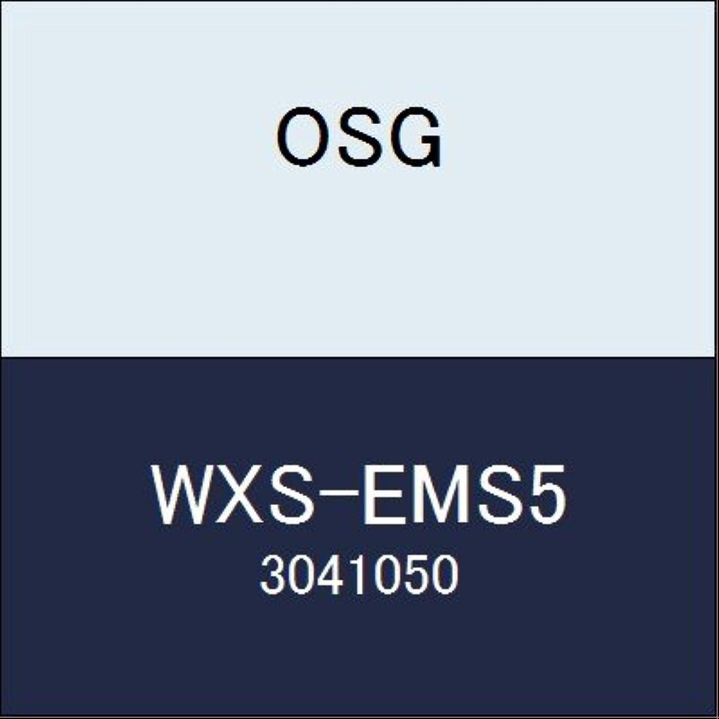 誠実さ保育園女優OSG エンドミル WXS-EMS5 商品番号 3041050