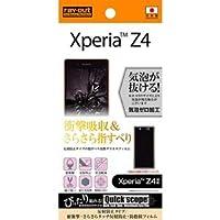 レイ・アウト Xperia Z4 フィルム (docomo SO-03G / au SOV31) 耐衝撃・さらさらタッチ反射防止・防指紋フィルム RT-XZ4F/DD
