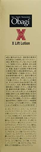 ロート製薬obagi(オバジ)『オバジXリフトローション』