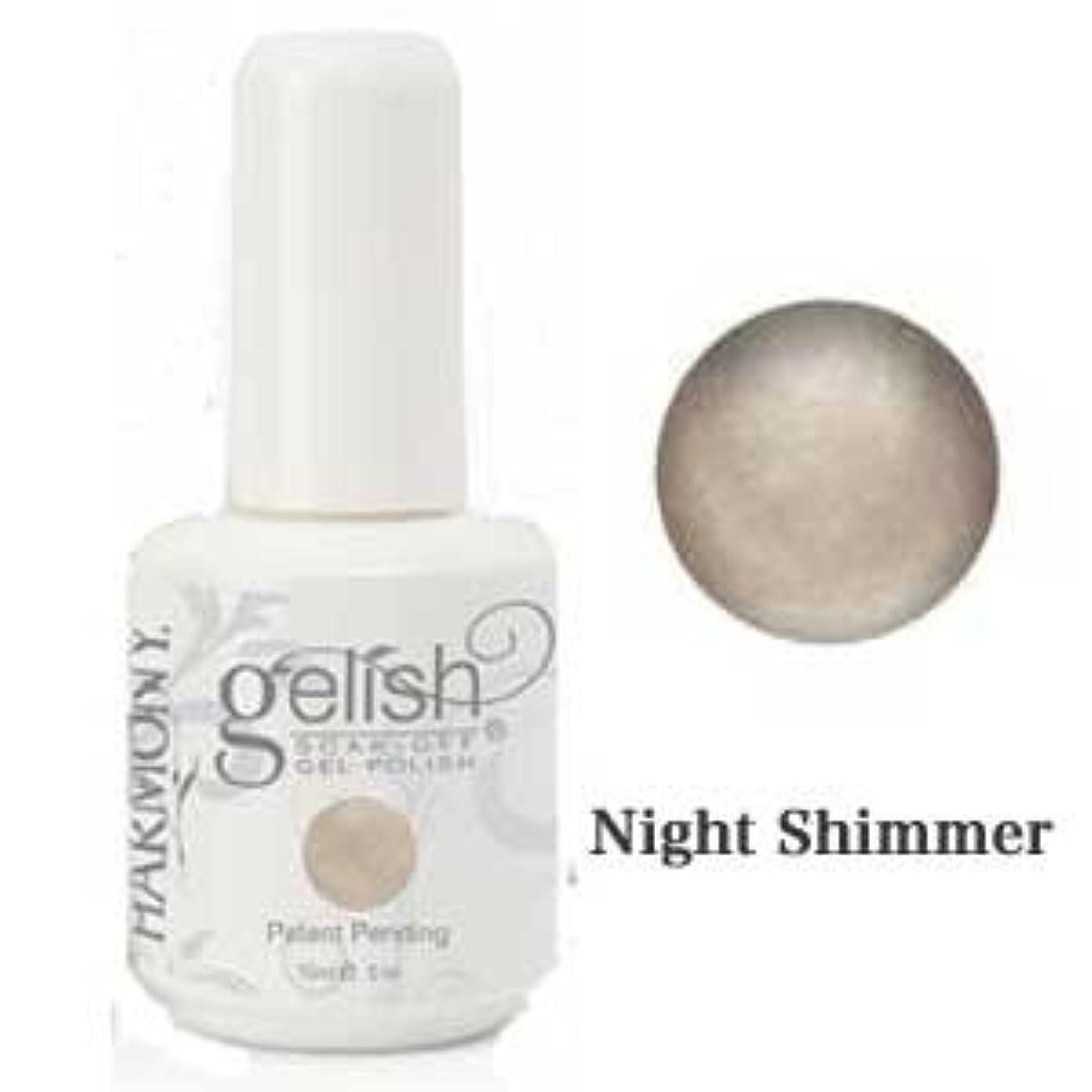 ふりをする眉札入れHarmony gelishソークオフジェル-Night Shimmer 15ml [海外直送品][並行輸入品]