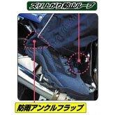 『ラフアンドロード(ROUGH&ROAD) バイク用 グライドレインスーツ プラチナシルバー M RR5238』の2枚目の画像