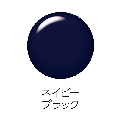 セザンヌ化粧品『セザンヌカールキープベース』