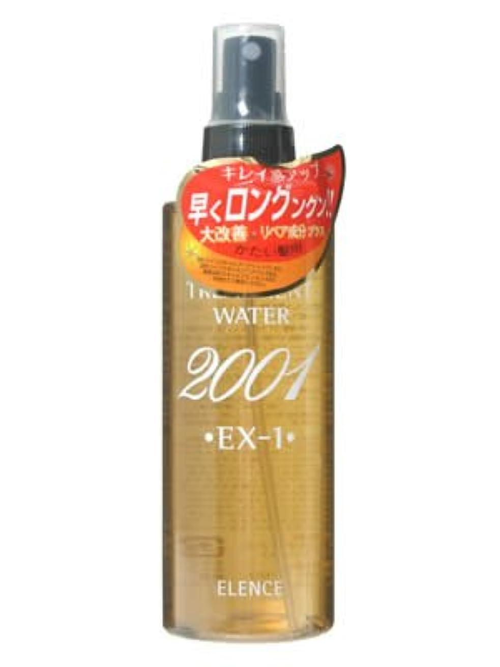 暴露ボウル発火するエレンス2001 スキャルプトリートメントウォーターEX-1(かたい髪用)
