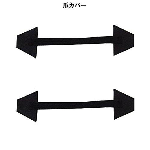 oxtos(オクトス)アルミわかんラチェット式OX-012【爪カバー付】