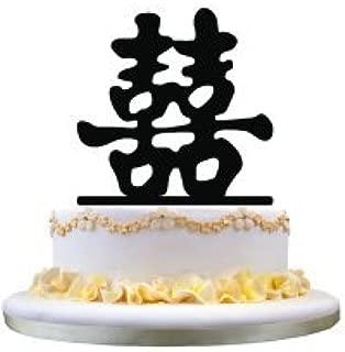 Best chinese wedding cake Reviews