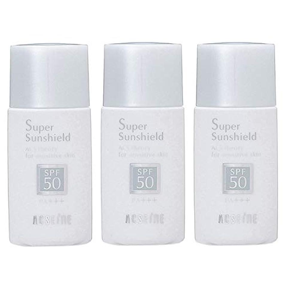 トリクル評価するピニオンアクセーヌ ACSEINE ホワイト エマルジョン ディープ モイスチュア C 化粧液 170mL 2個セット