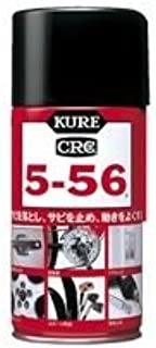 ( お徳用 5セット ) 呉工業 防錆潤滑剤 CRC5-56 320ml