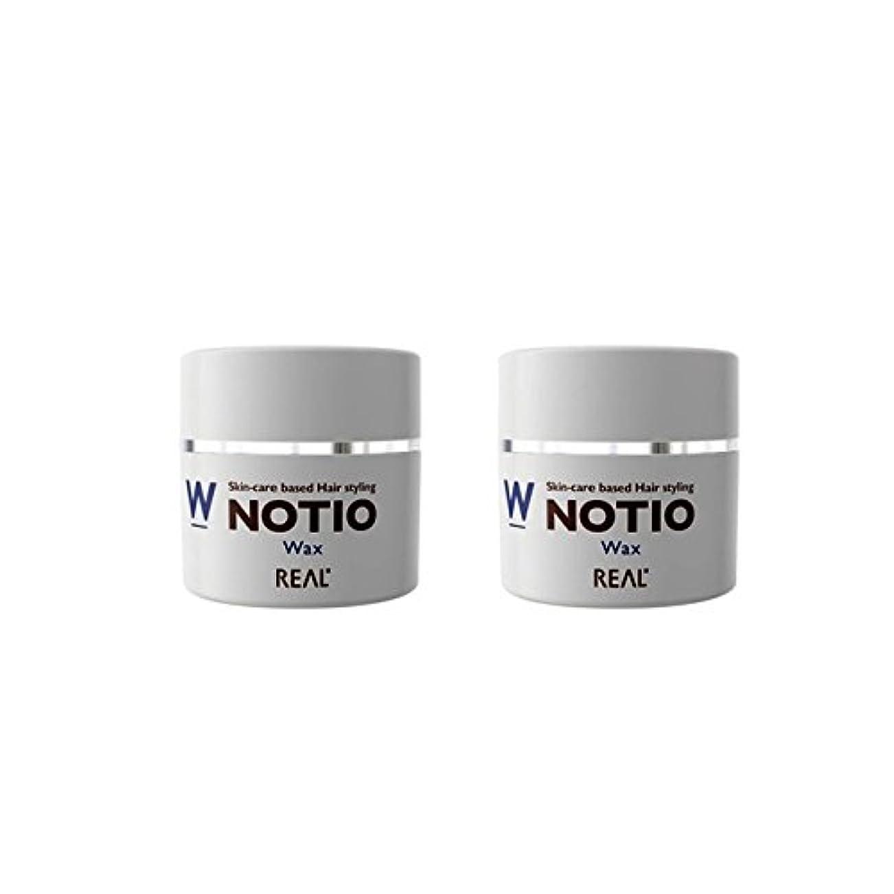 楽観的料理ジュース【2個セット】NOTIO Wax ノティオ ワックス ( ヘアスタイリング?ハンドクリーム ) 45g