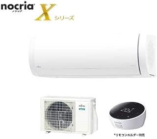 富士通ゼネラル nocria(ノクリア)Xシリーズ ホワイト おもに6畳用 ホワイト AS-X22K-W