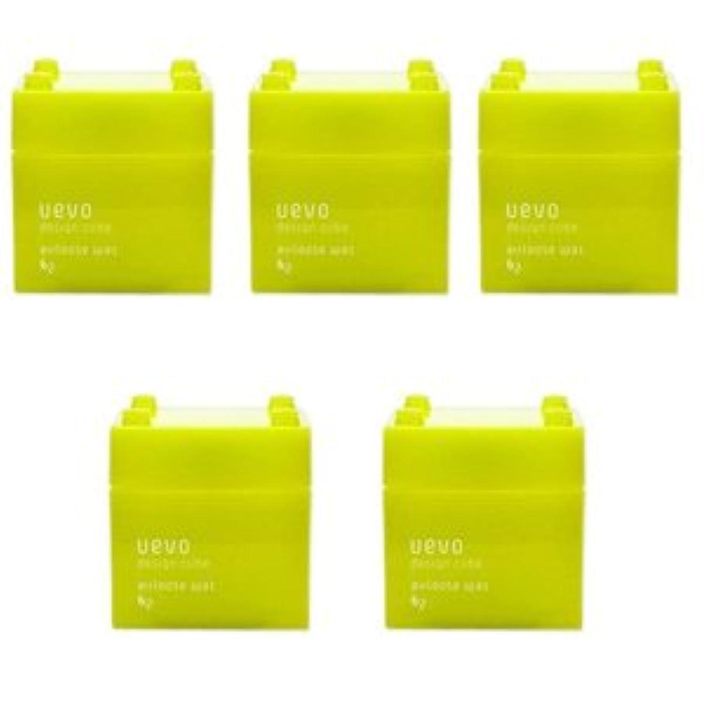 ひまわりマットレス発音【X5個セット】 デミ ウェーボ デザインキューブ エアルーズワックス 80g airloose wax DEMI uevo design cube