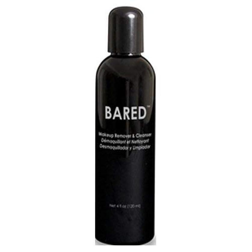 境界受賞敬意mehron Bared Makeup Remover and Cleanser - Clear (並行輸入品)