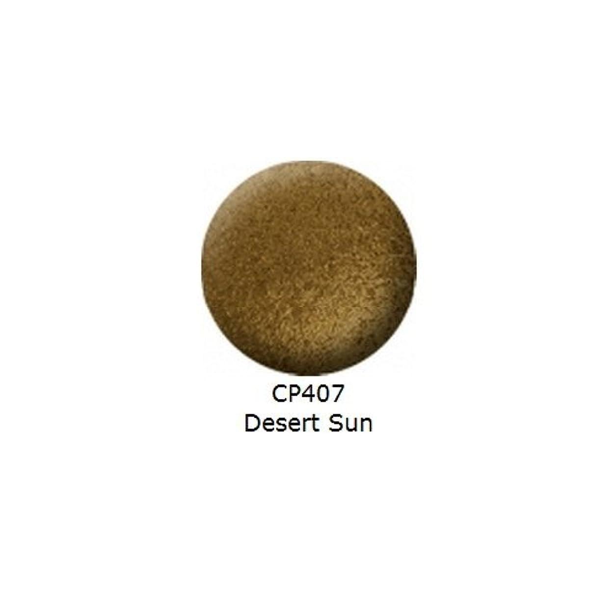コミットメントとティームメンバー(3 Pack) LA COLORS Jumbo Pencil - Desert Sun (並行輸入品)