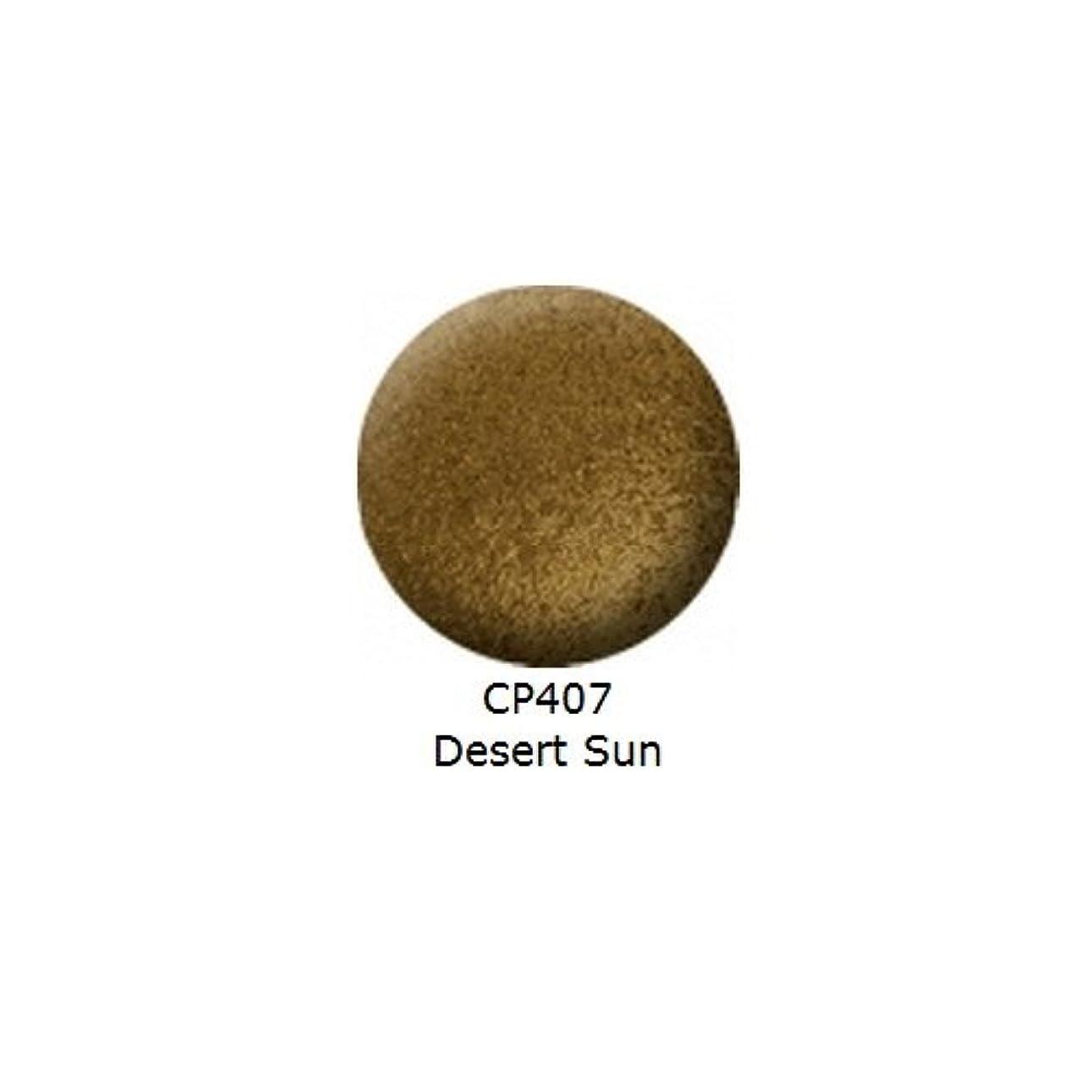 死すべき分類意味する(6 Pack) LA COLORS Jumbo Pencil - Desert Sun (並行輸入品)