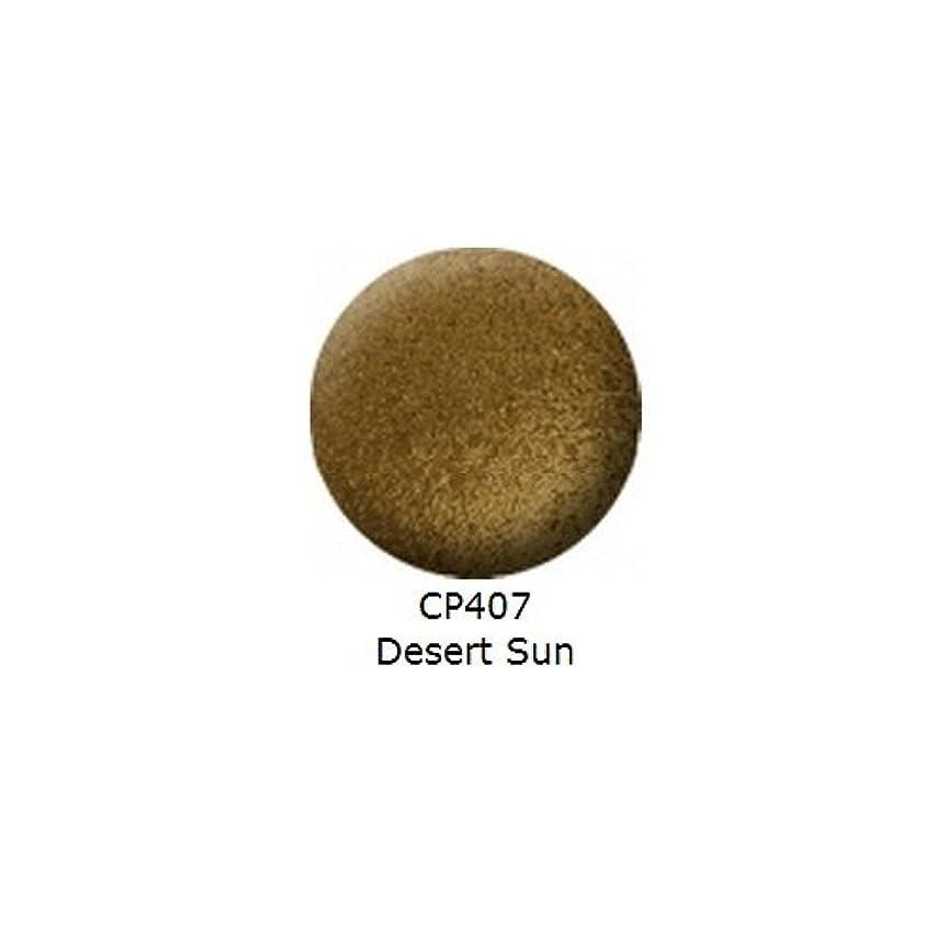 ハードウェア従順な慢な(6 Pack) LA COLORS Jumbo Pencil - Desert Sun (並行輸入品)