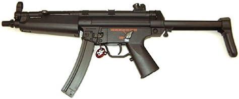 東京マルイ No.2 H&K MP5A5