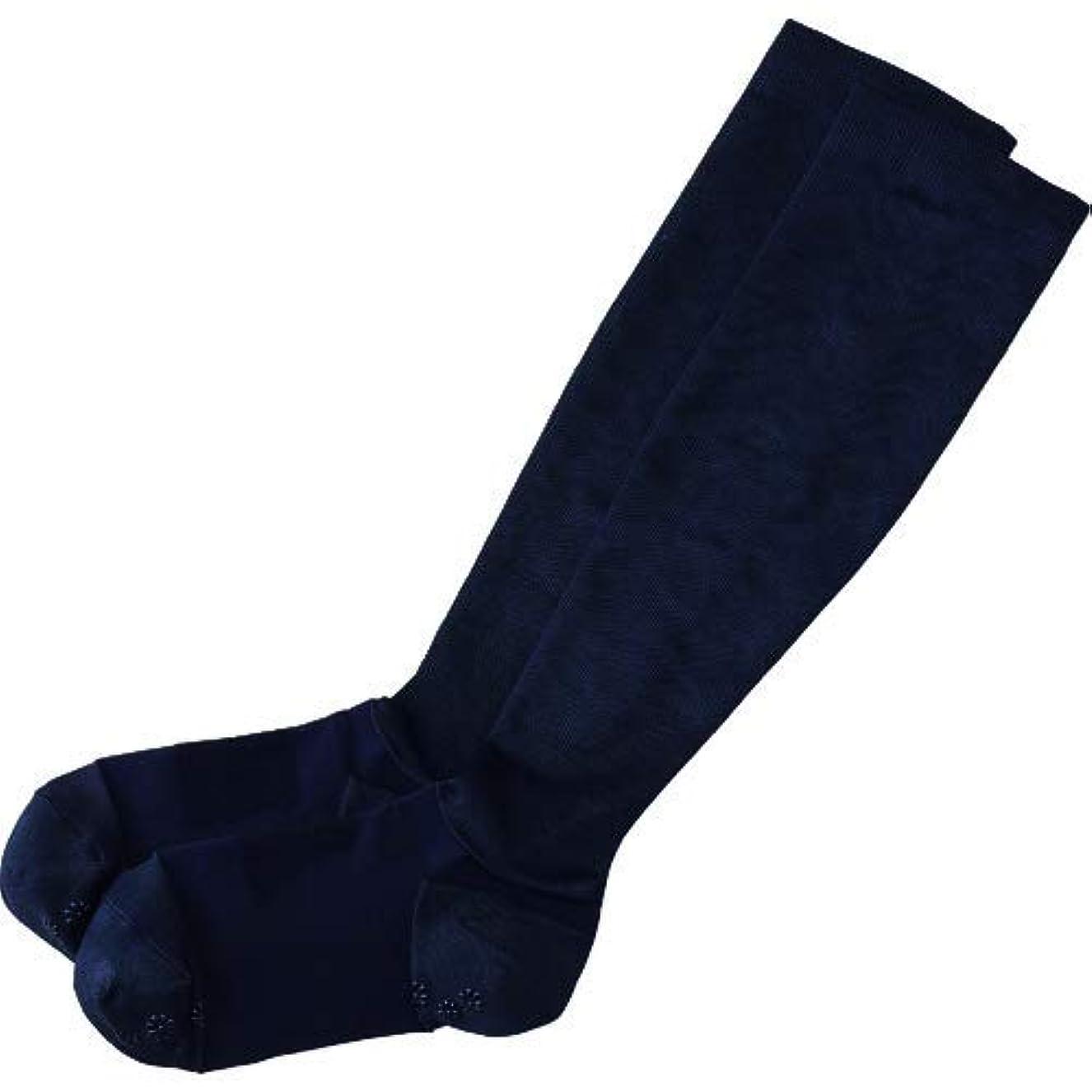 ブーストシネマ恥ずかしさハクゾウ ハクゾウ足もとサポートソックス Sサイズ(22~24cm) ブラック?3000091