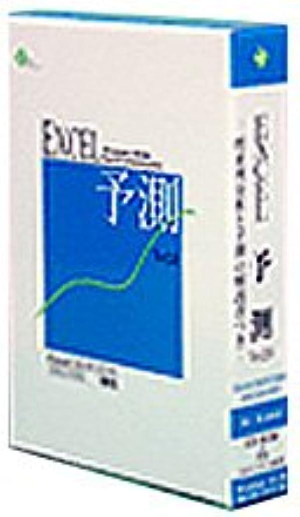 登るフィット哀Excel予測 Ver.2.0