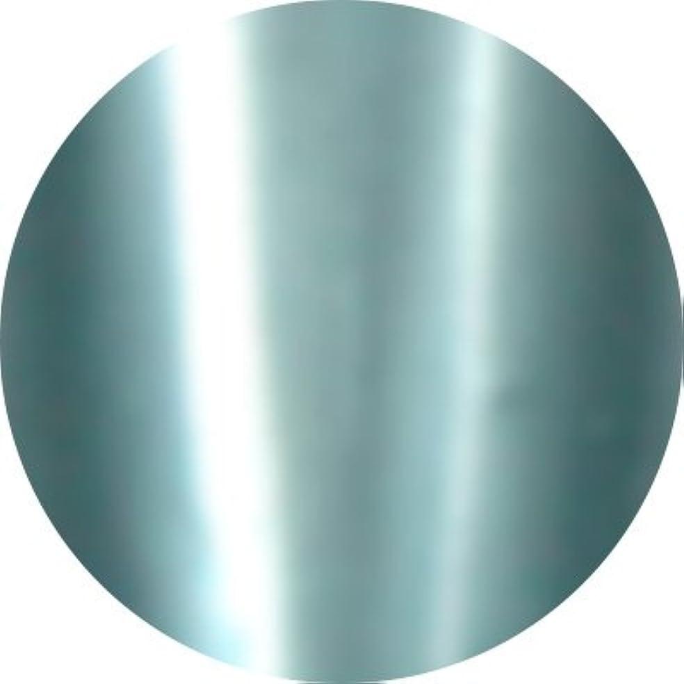 バンジージャンプ学習者影響Jewelry jel(ジュエリージェル) カラージェル 5ml<BR>ピッカピカメタリック MKアクアブルー