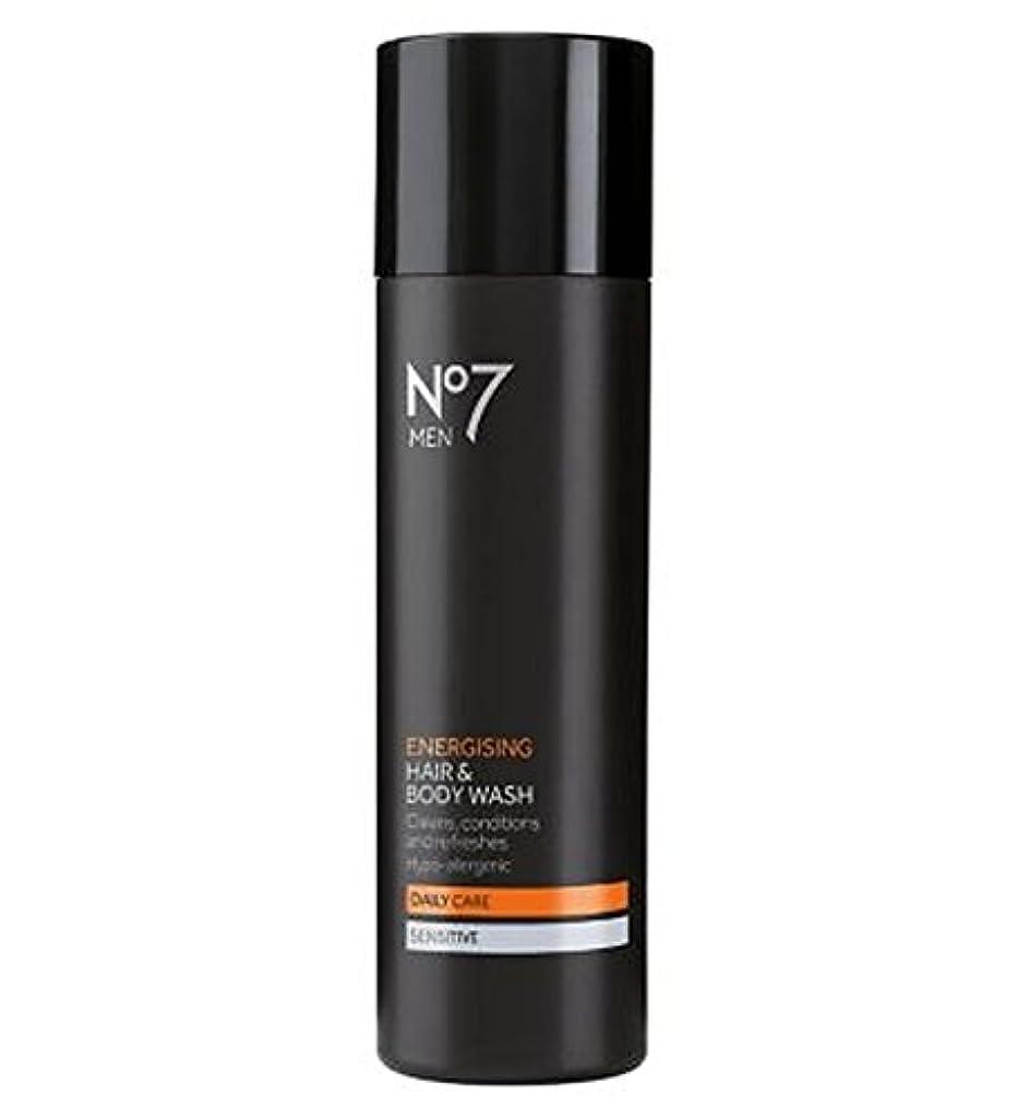 大臣耳軽蔑ヘア&ボディウォッシュ200ミリリットルを通電No7の男性 (No7) (x2) - No7 Men Energising Hair & Body Wash 200ml (Pack of 2) [並行輸入品]
