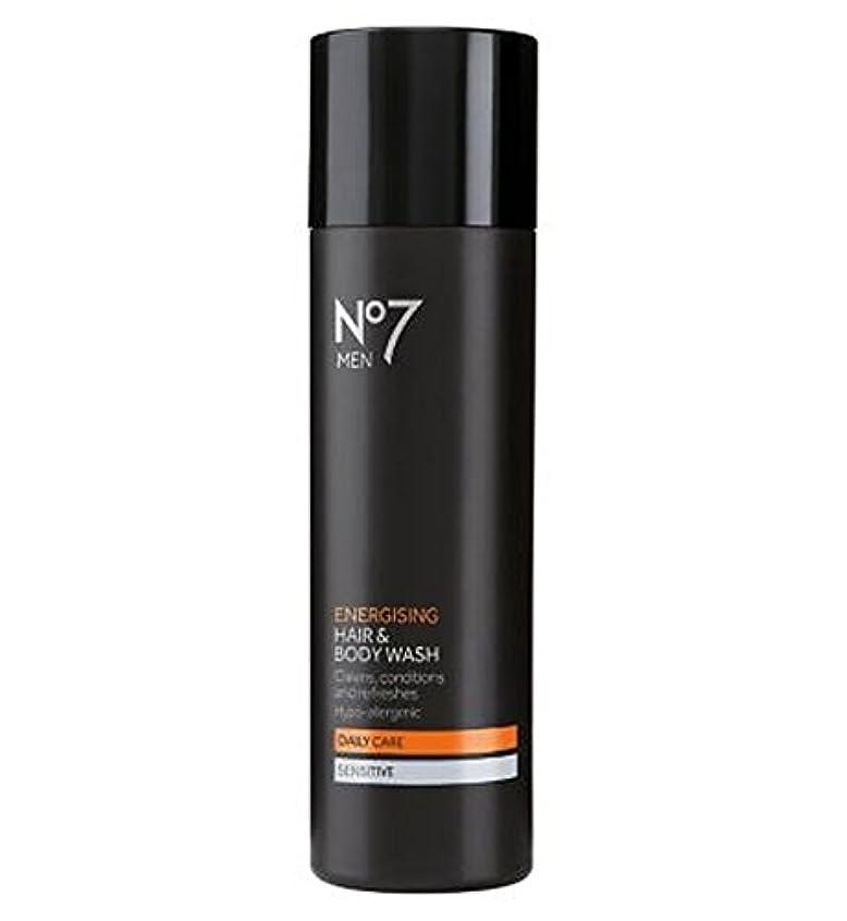 森慎重にポークヘア&ボディウォッシュ200ミリリットルを通電No7の男性 (No7) (x2) - No7 Men Energising Hair & Body Wash 200ml (Pack of 2) [並行輸入品]