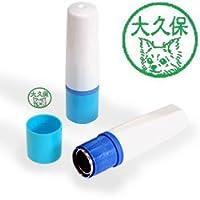 【動物認印】犬ミトメ19・チワワ ホルダー:ブルー/カラーインク: 緑