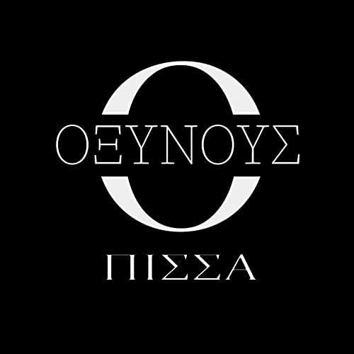 Oxynous feat. DJ Micro