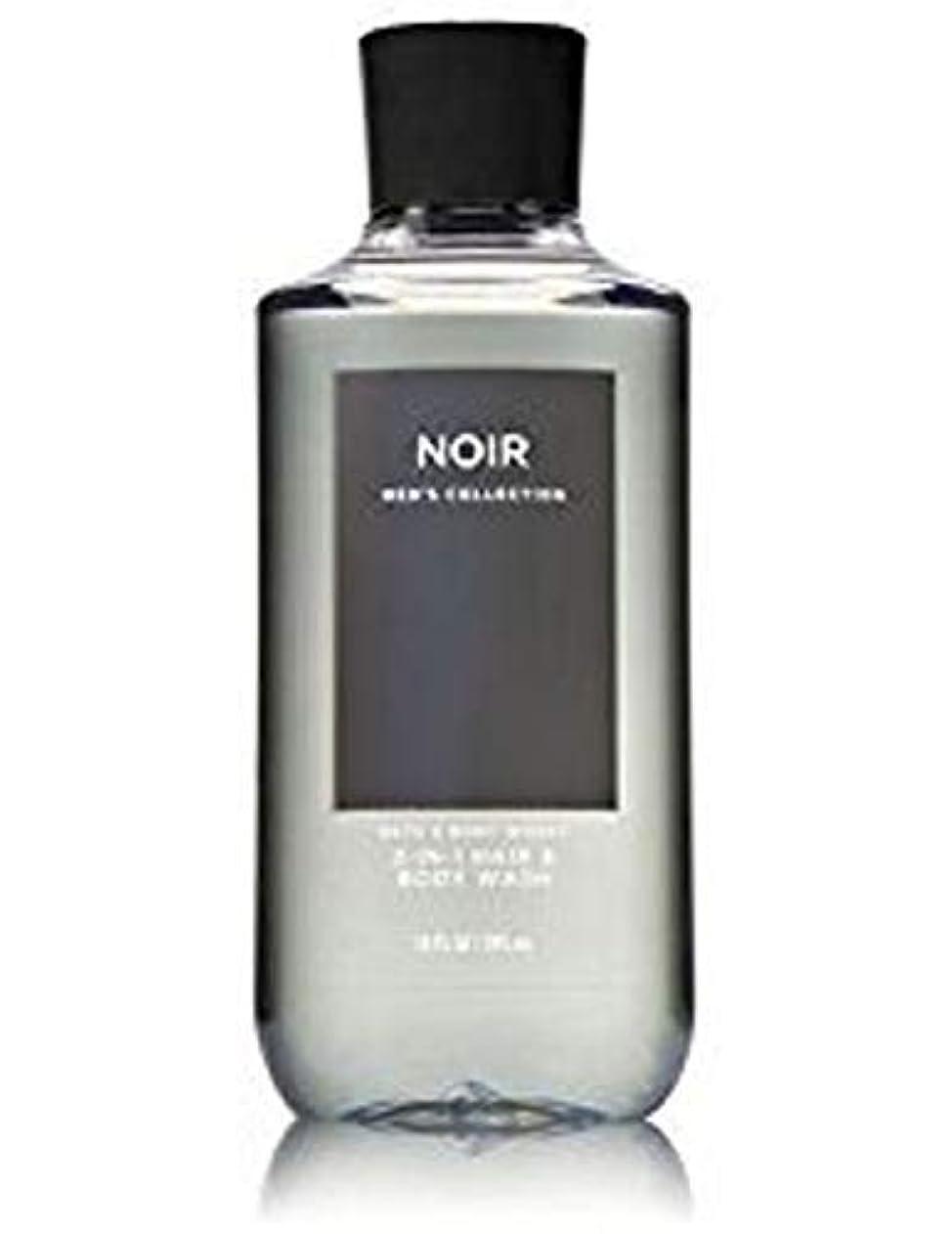 全能誓うバーガー【並行輸入品】Bath & Body Works Noir 2-in-1 Hair + Body Wash 295 mL