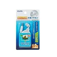 (まとめ) ELPA 地デジTV用片耳イヤホン ホワイト 1.2m カナル型 コード巻取り式 RE-STKM01(W) 【×20セット】ds-1485378ata