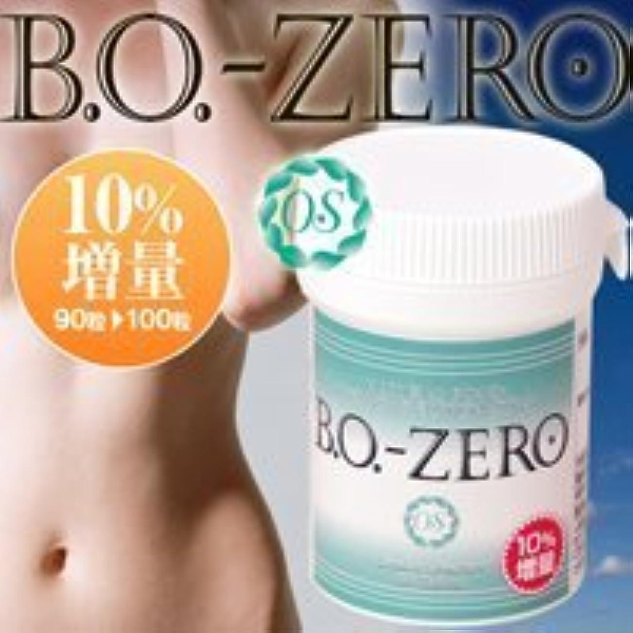 命題あそこ本気BO ZERO (ビーオー ゼロ) 10%増量×2個セット?  体臭 口臭 汗臭 ワキガ などの対策に