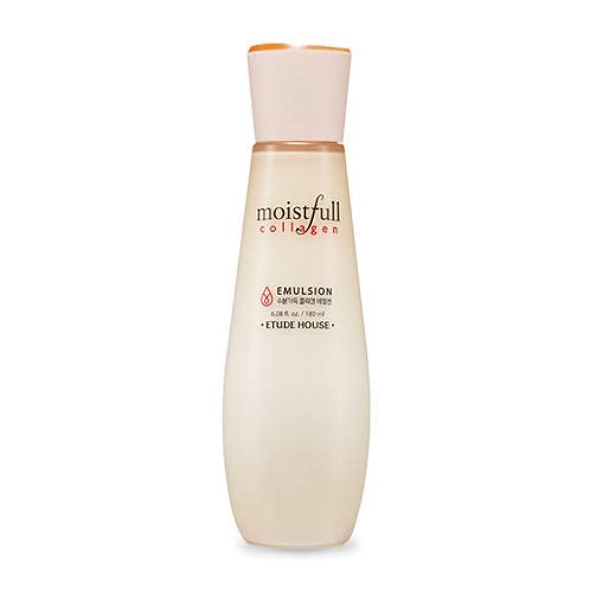 背の高い正当化する区別する[エチュードハウス] ETUDE HOUSE [モイストフルコラーゲン基礎化粧品 スキン/ローション ] (ETUDE HOUSE Moistfull Collagen Skin/Lotion) (02 Moistfull Collagen Emulsion ) [並行輸入品]