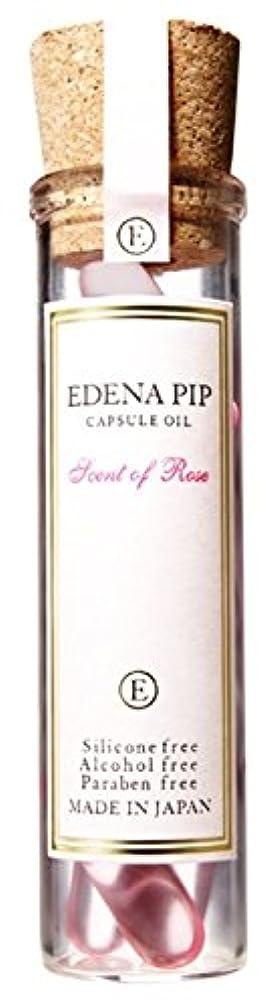 発言するフルーツ一晩【マッサージオイル】EDENA PIP CAPSULE OIL (フェイス ボディー デリケートゾーン 全身 用オイル)