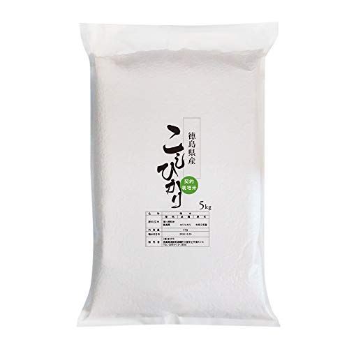 お米ギフト(御祝用) 令和2年産 コシヒカリ 5kg 真空パック のし付き 御祝 徳島県産 契約栽培米